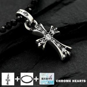クロムハーツ ネックレス ダイヤモンドの鑑別書付き!CHクロスベビーファットチャーム ダイヤパヴェ+ブラックスピネルチェーン45cmの豪華セット