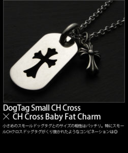 クロムハーツ CH クロス ベビーファット チャーム☓クロムハーツ【Chrome Hearts】ドッグタグS カットアウトクロス