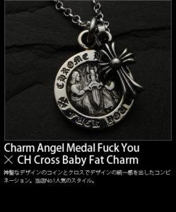 クロムハーツ CH クロス ベビーファット チャーム☓クロムハーツ エンジェルメダルチャーム